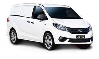 G10 Van Brochure & Specification Sheet